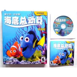 FINDING NEMO-Great Adventure 海底总动员-大冒险