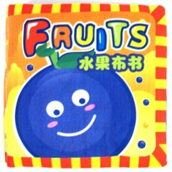 Playmat Cloth Book-Fruits 宝宝认识...
