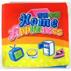 Playmat Cloth Book-Home Applia...
