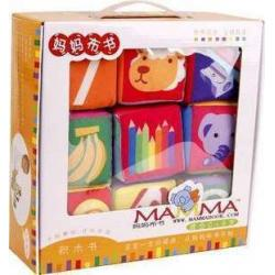 MAMMA Cloth Blocks: Classifyin...