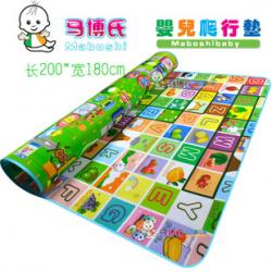Big Baby Double sided Crawling Mat  (200x180cm)马博氏双面宝宝爬行垫(200x180cm)
