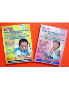Brain Development Kit for Babies(1&2) 婴儿智力发展(全2套)