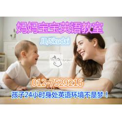 English Conversation for Parents 妈妈宝宝英语教室